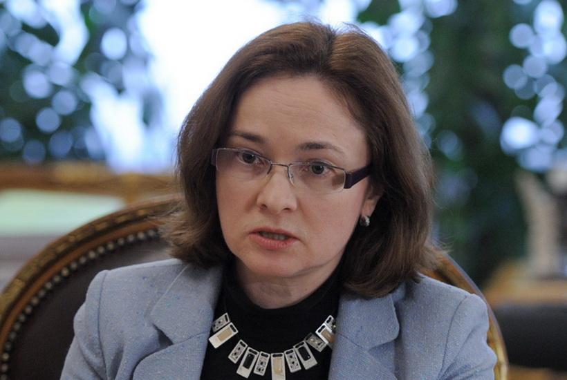 ЦБ выступил против прямой поддержки россиян наличными