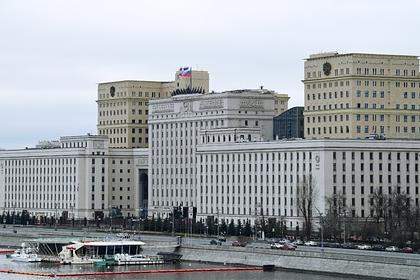 Пять российских военнослужащих пострадали при взрыве на складе боеприпасов