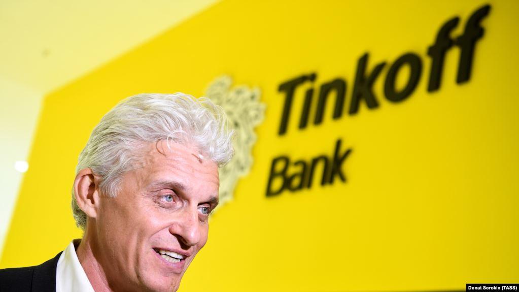 Российский миллиардер Тиньков отправил под залог 26 миллионов долларов в Лондоне в связи с налоговой