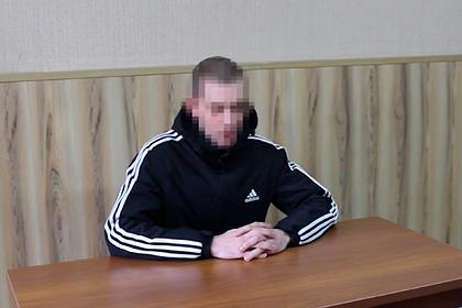 Извинения россиянина за фейк про коронавирус попали на видео
