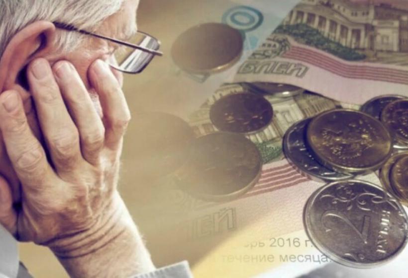 Введут ли налог на пенсию и чем нам это грозит...
