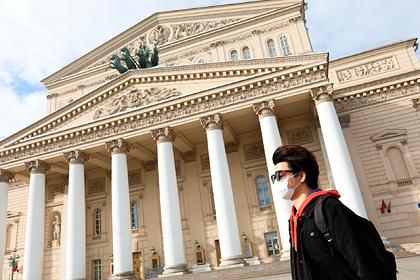 В России закроют клубы, кинотеатры и развлекательные центры из-за коронавируса