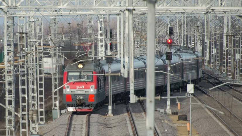 В РЖД рассказали о поезде для вывоза россиян и украинцев на родину