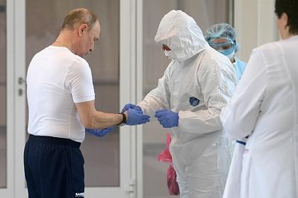 Путин без подготовки поехал в больницу в Коммунарке