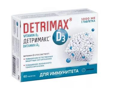 Витамин D. Так ли он необходим?!