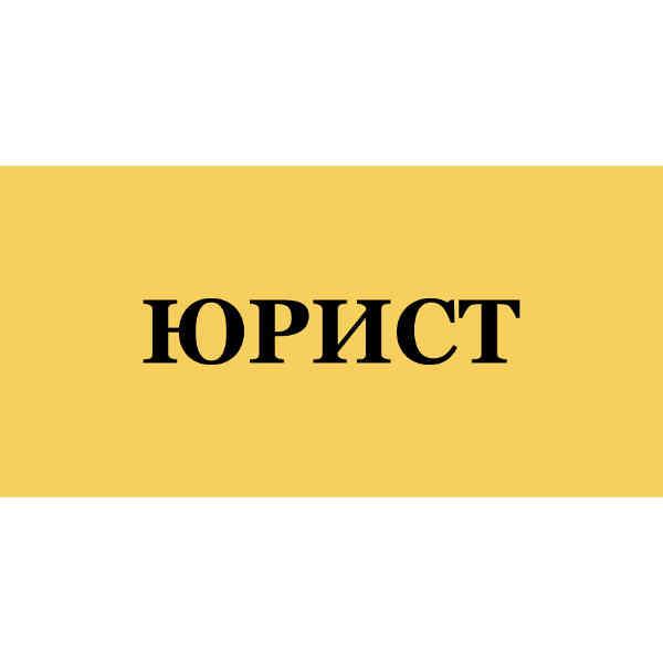 Боярцев Сергей Викторович