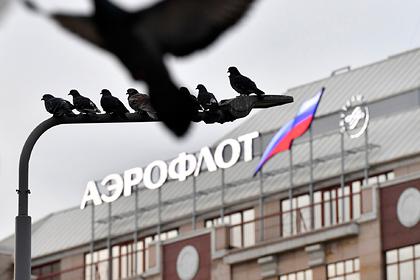 «Аэрофлот» закрыл почти все международные перелеты