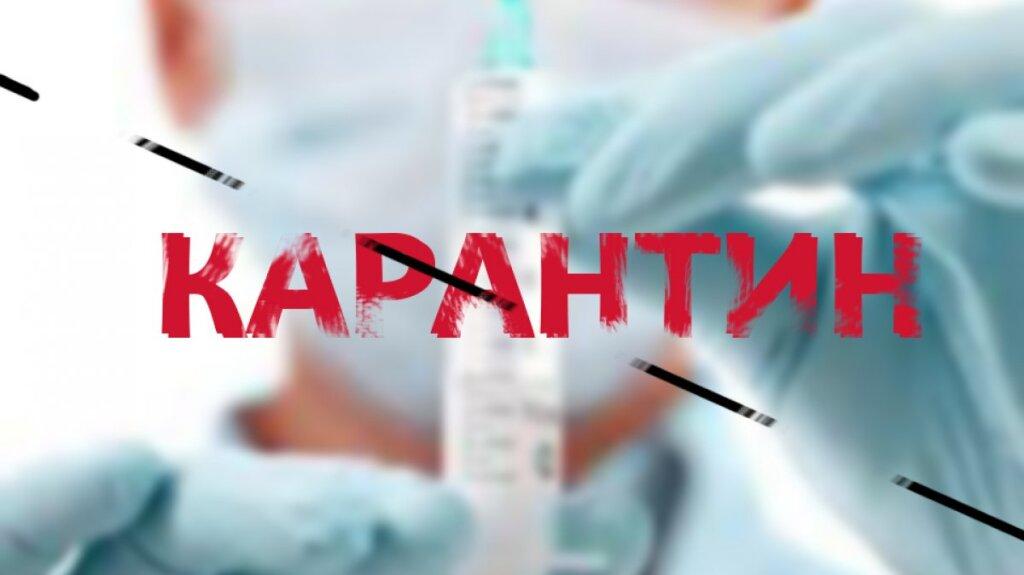 В Московской области вводят запреты в связи с коронавирусом