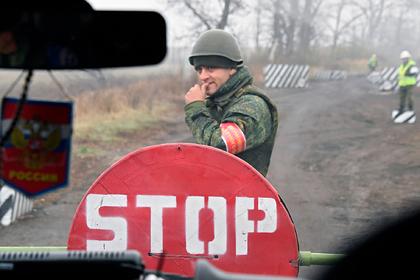 Украина попросила Россию «прекратить огонь» в Донбассе на время эпидемии
