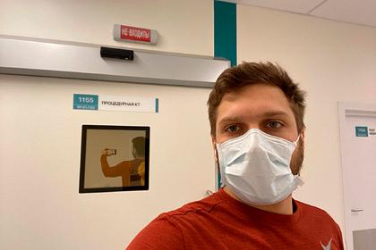 Поговорившего с Путиным пациента больницы в Коммунарке выписали