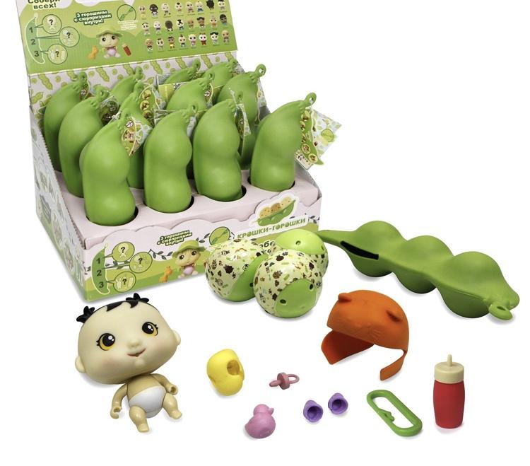 Крошки горошки - игрушка для детей