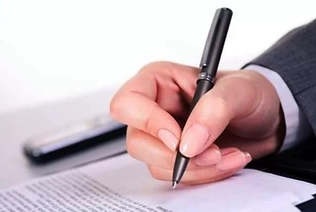 Возврат страховки, уплаченной при заключении кредитного договора