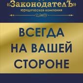 Генеральный директор Коробчук Игорь Игоревич, г. Евпатория