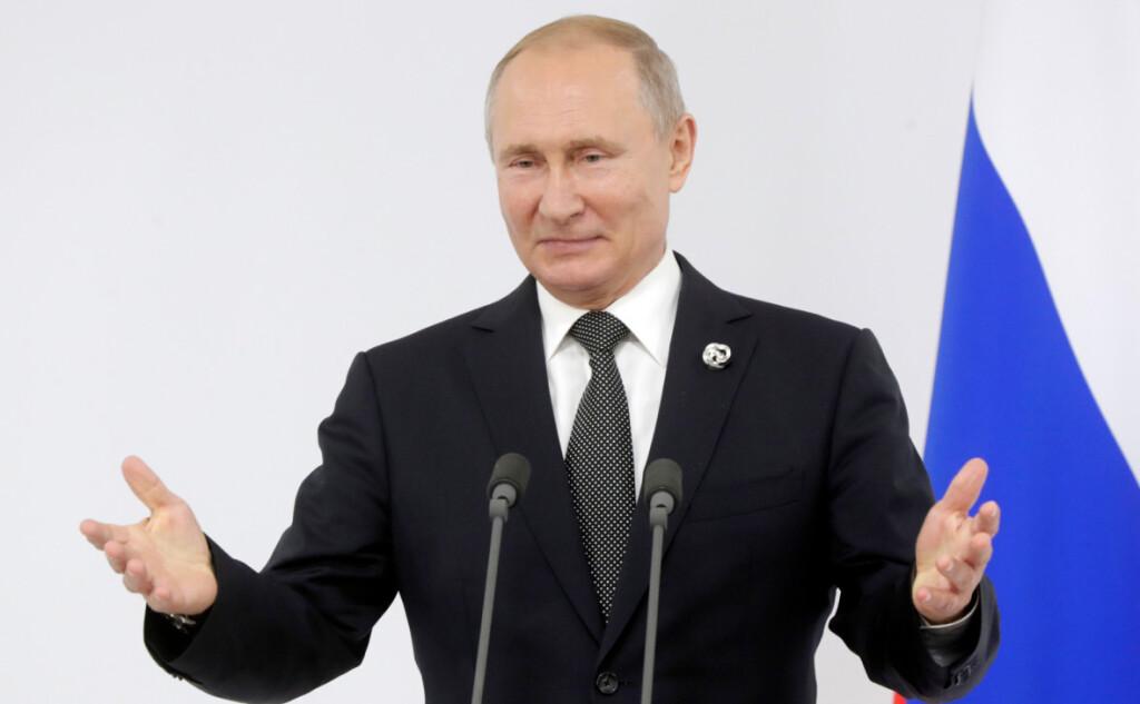 Путин дал поручения по изменению законодательства в ближайшее время