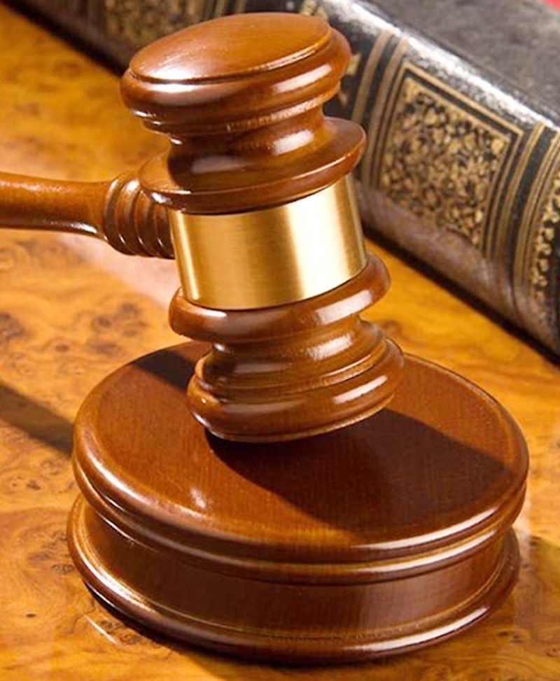 росправосудие банк судебных решений по уголовным