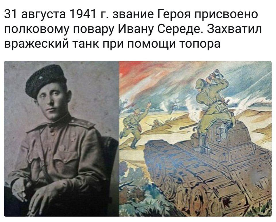 Да возвеличится Россия! Да сгинут наши имена(солдатская смекалка Победителей)