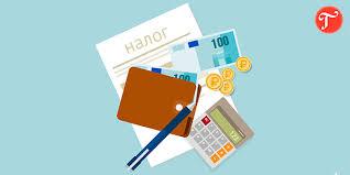 Новые правила контроля за уплатой налогов и взносов с 1 апреля