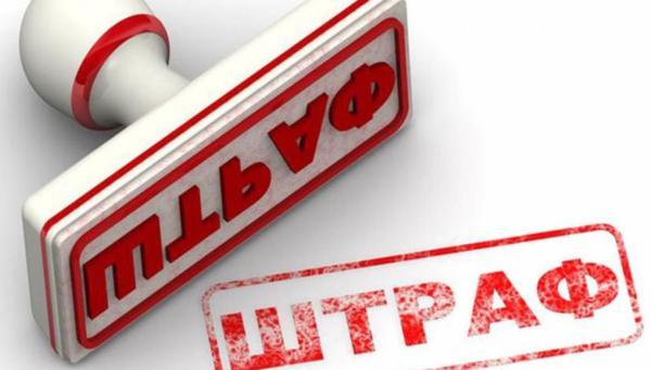 Для компаний придумали новые штрафы за опоздание с документами