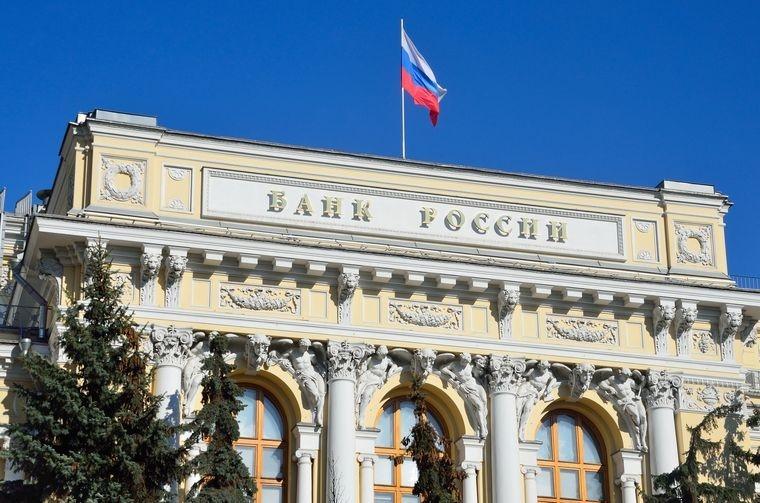 Банк России рассказал, как будет помогать российскому бизнесу