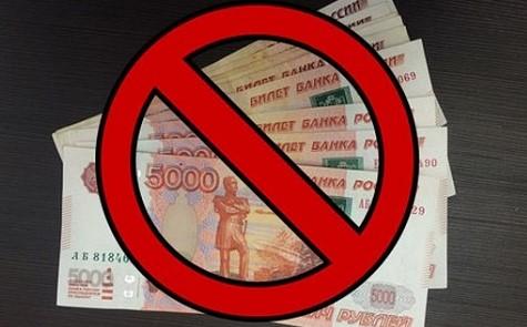 Отмена наличных денег из-за коронавируса, опасность и риски для граждан