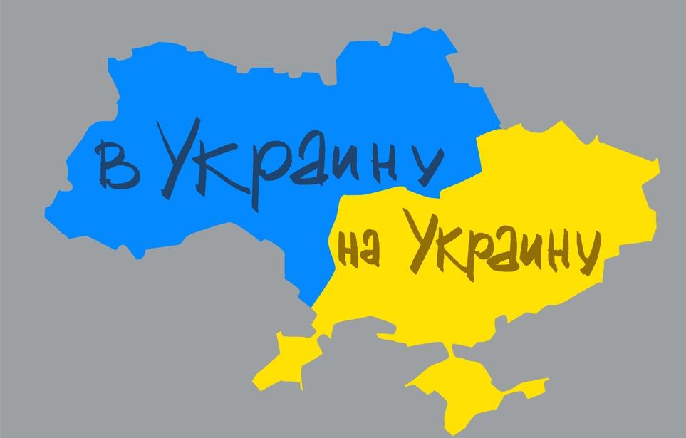 4be112ad55c3985bdb54d5f4955b4956 - Не знаю по украински как будет