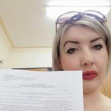 Ищенко Ольга Павловна, г. Армавир