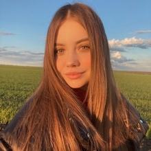 Сафронова Алина Алексеевна