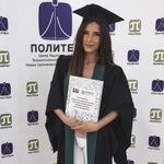 Козлова Мария Михайловна