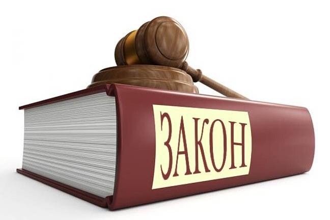 Отзыв на проект федерального закона «О внесении изменений в Федеральный закон