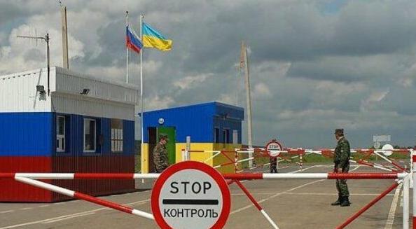 когда откроют границы с украиной и россией
