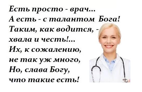 Не перехваливаем ли мы медицину?