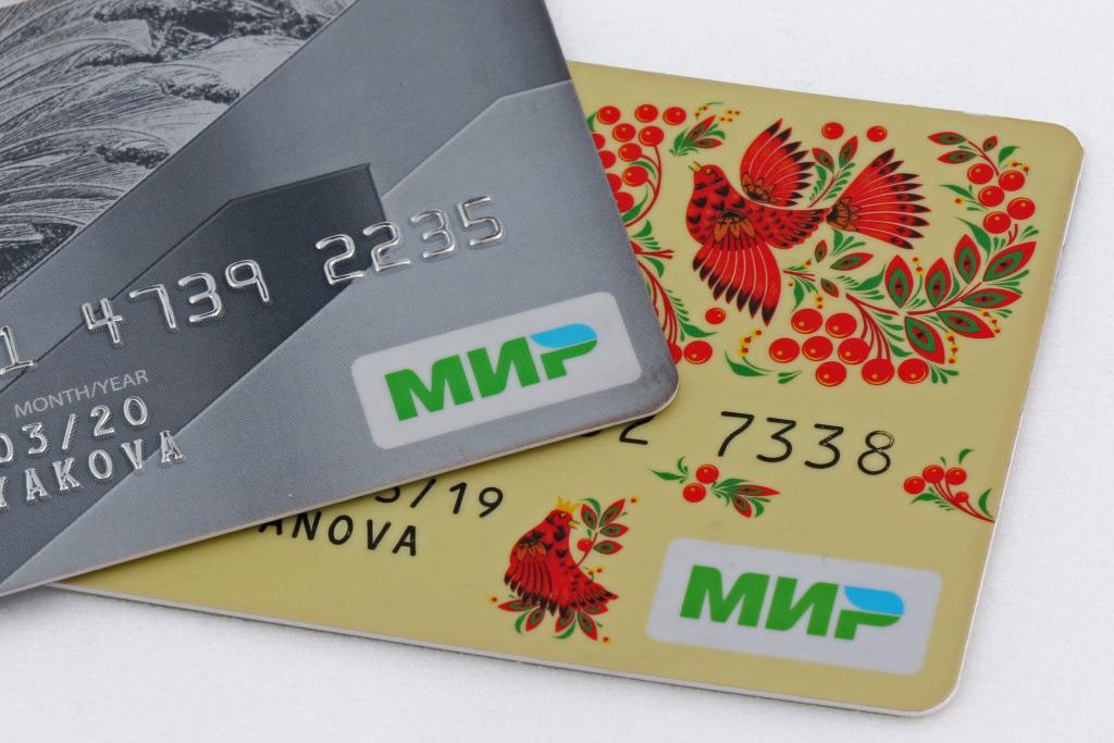 Что в 2021 году ждет тех, кто хранит деньги на банковской карте: четыре изменения