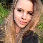 Алена Евгеньевна