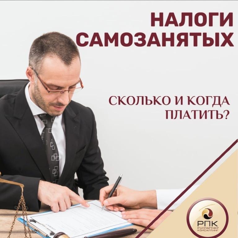 Кто плати налоги фрилансеру работа москва удаленно журналист