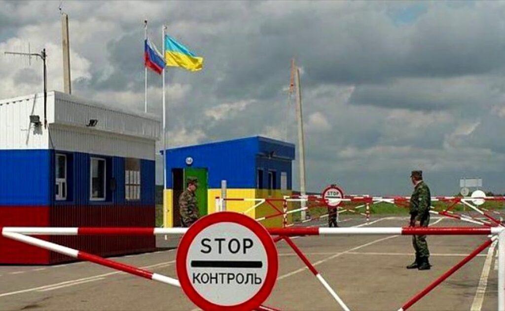 украина и россия открытие границ
