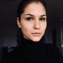 Тризна Елизавета Андреевна
