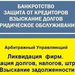 Хафизов Ленар Раянович