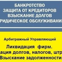 Юрист Хафизов Ленар Раянович, г. Москва