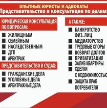 Юридический Центр В Кожухово, г. Москва