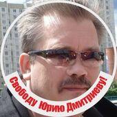 Андрей, г. Долгопрудный