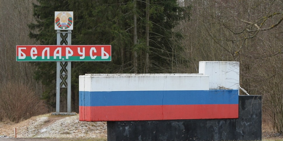 когда откроют границу беларуси и россии