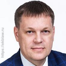 Юрист Немцев Дмитрий Сергеевич, г. Екатеринбург