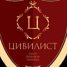 Директор Дробышева Виктория Александровна, г. Барнаул
