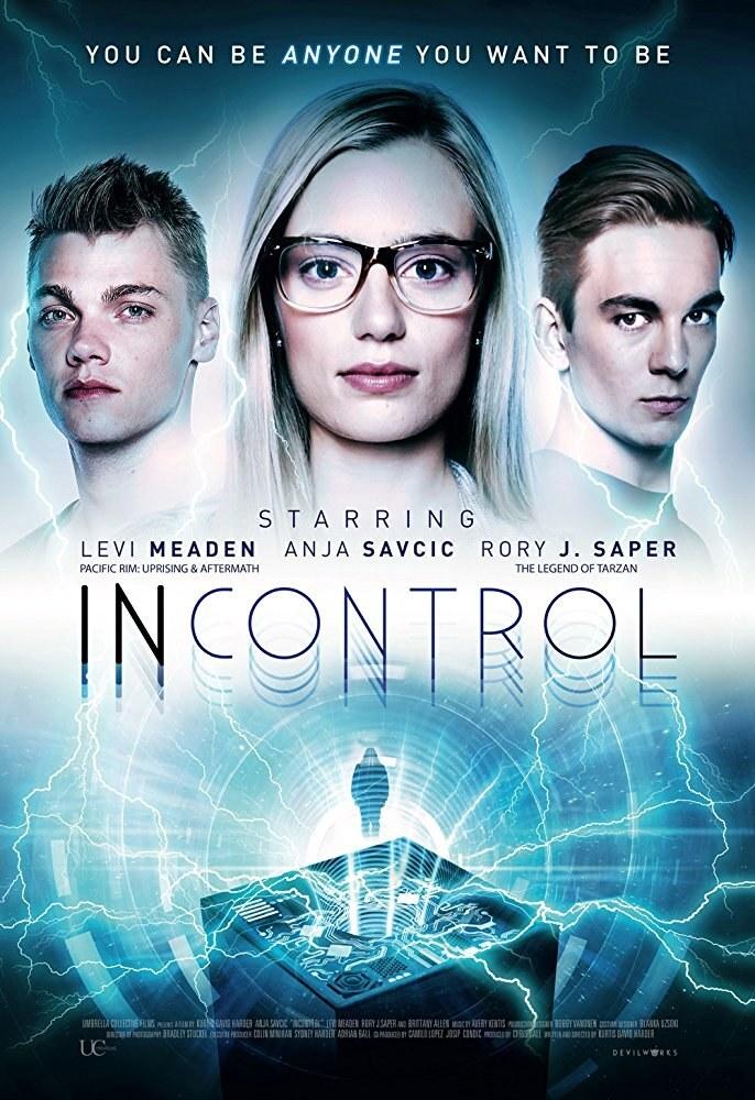Мне нравятся фильмы где манипулируют телами с помощью технологий!