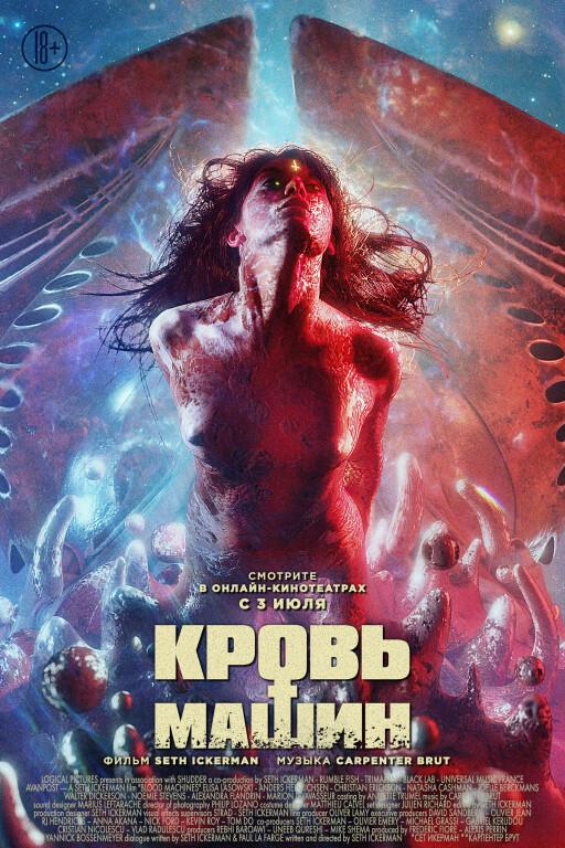 Фильм который стоит посмотреть!