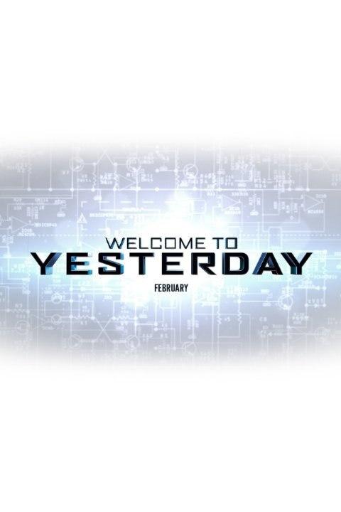 Фильм который мне понравился как и Назад в будущее!