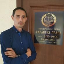 Юрист Дмитриев Олег Петрович, г. Краснодар