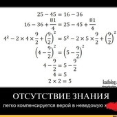 Наталья, г. Новосибирск