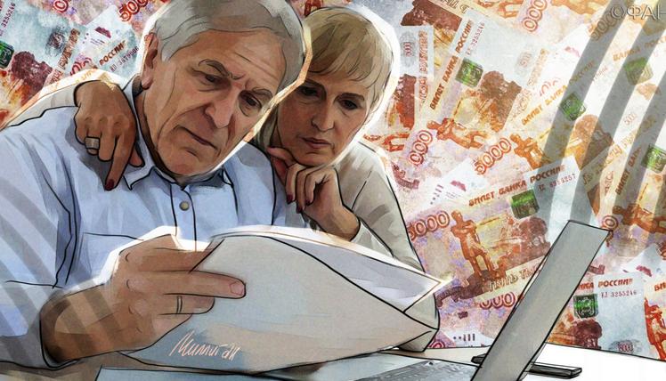 Кто получит повышенную пенсию в 2021 все о минимальной пенсии в украине