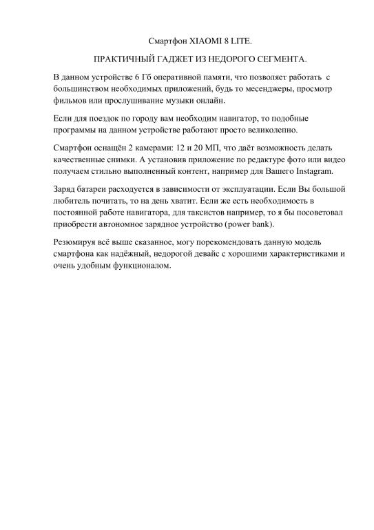 Отзывы на 9111.ru